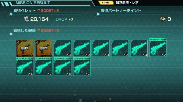 狂騒曲戦闘03