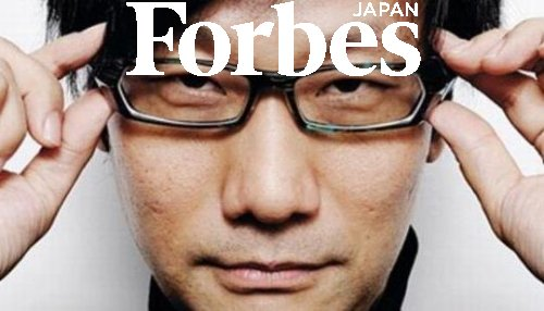 forbes 小島