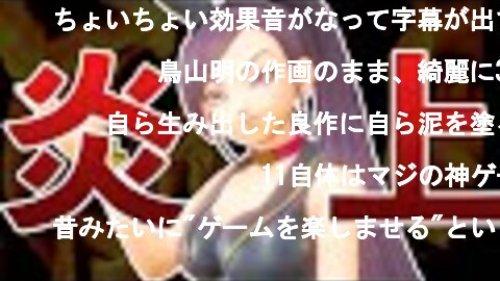 ナカイド ドラクエ10