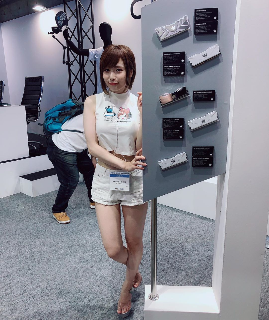 aisaka_megumi159.jpg