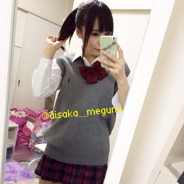 aisaka_megumi163.jpg