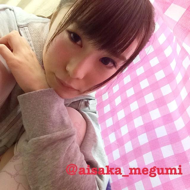 aisaka_megumi169.jpg