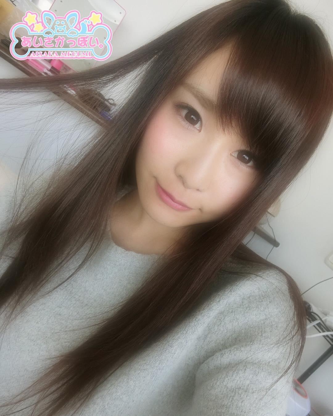 aisaka_megumi174.jpg