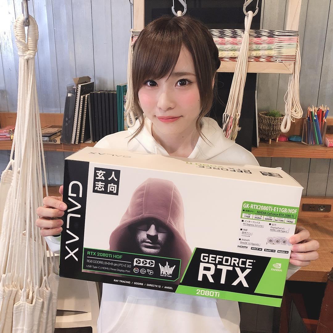 aisaka_megumi194.jpg
