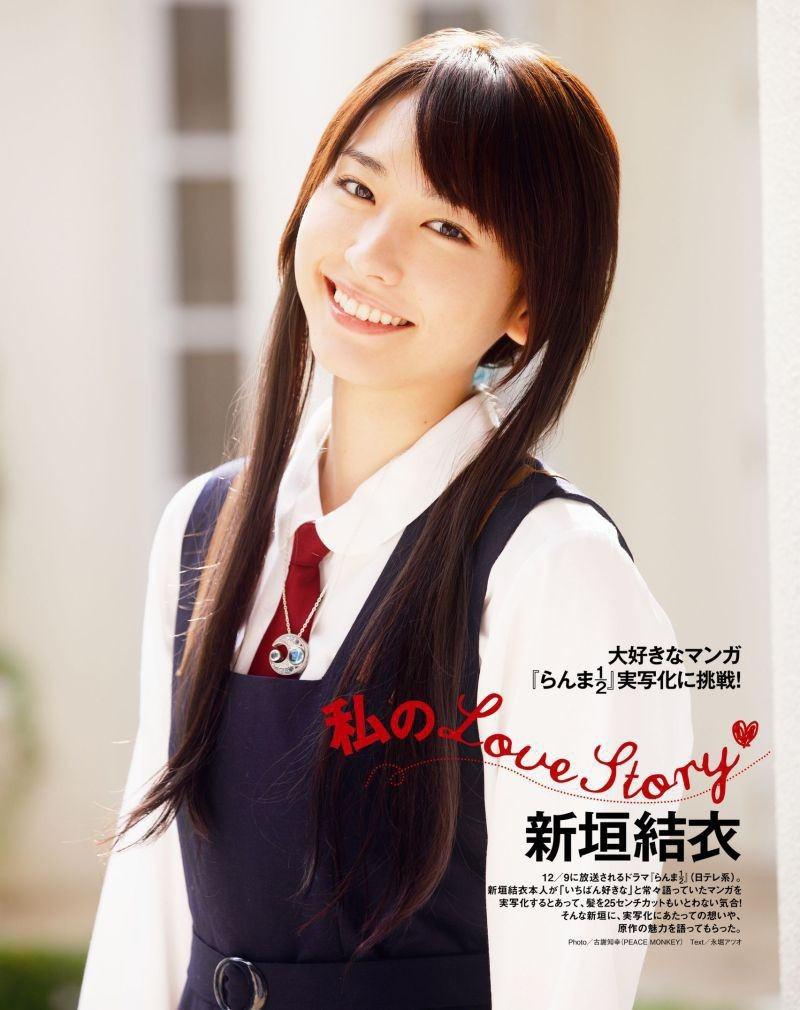 aragaki_yui087.jpg