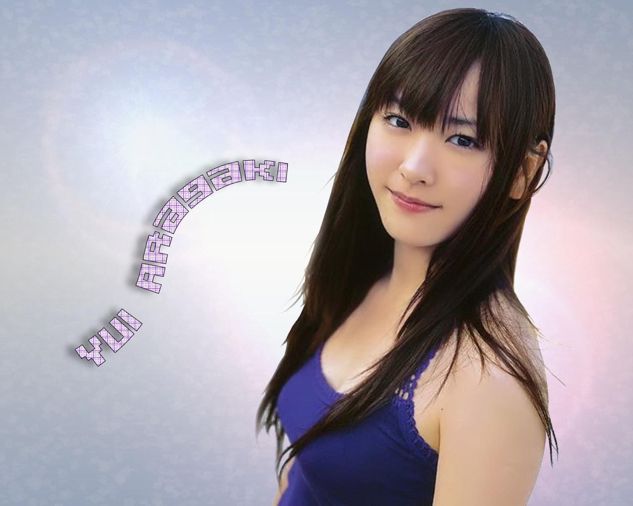 aragaki_yui100.jpg