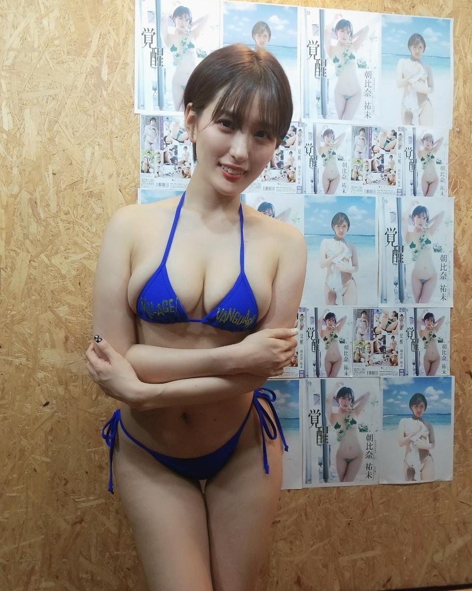 asahina_yumi195.jpg