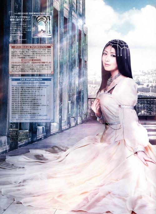 chihara_minori112.jpg