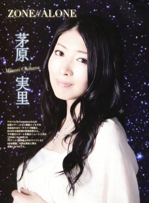 chihara_minori115.jpg