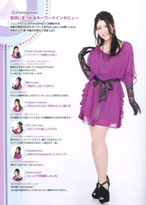 chihara_minori118.jpg