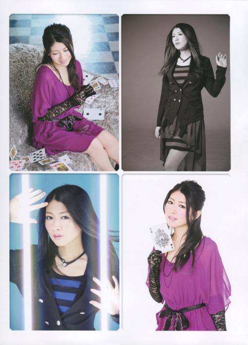 chihara_minori120.jpg