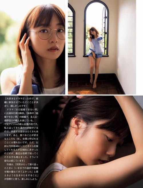 fukagawa_mai074.jpg