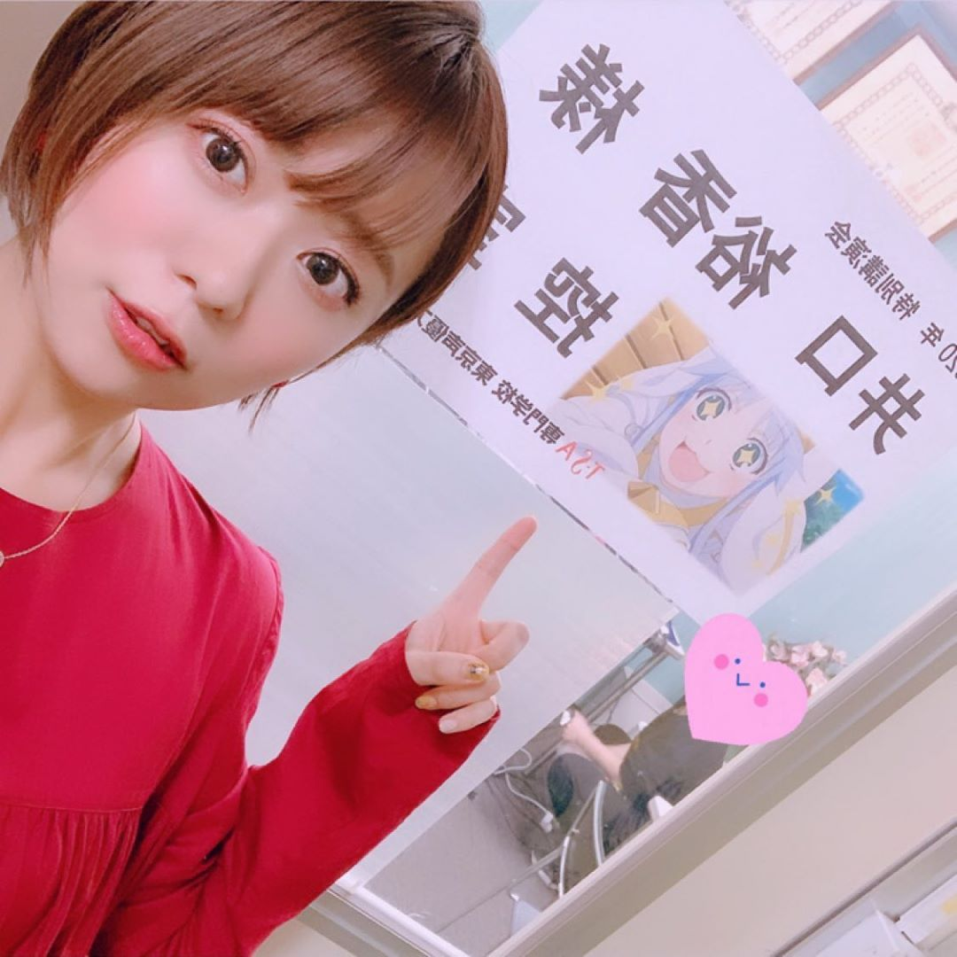 iguchi_yuka056.jpg