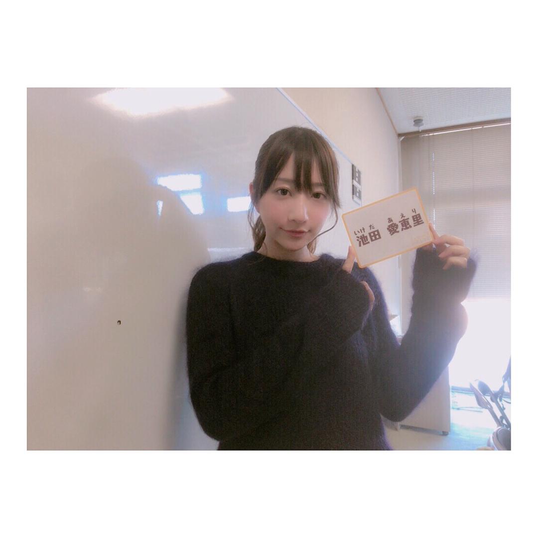 ikeda_aeri223.jpg