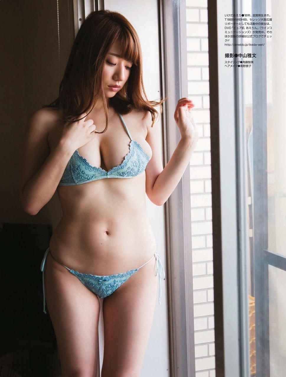 ikeda_aeri234.jpg