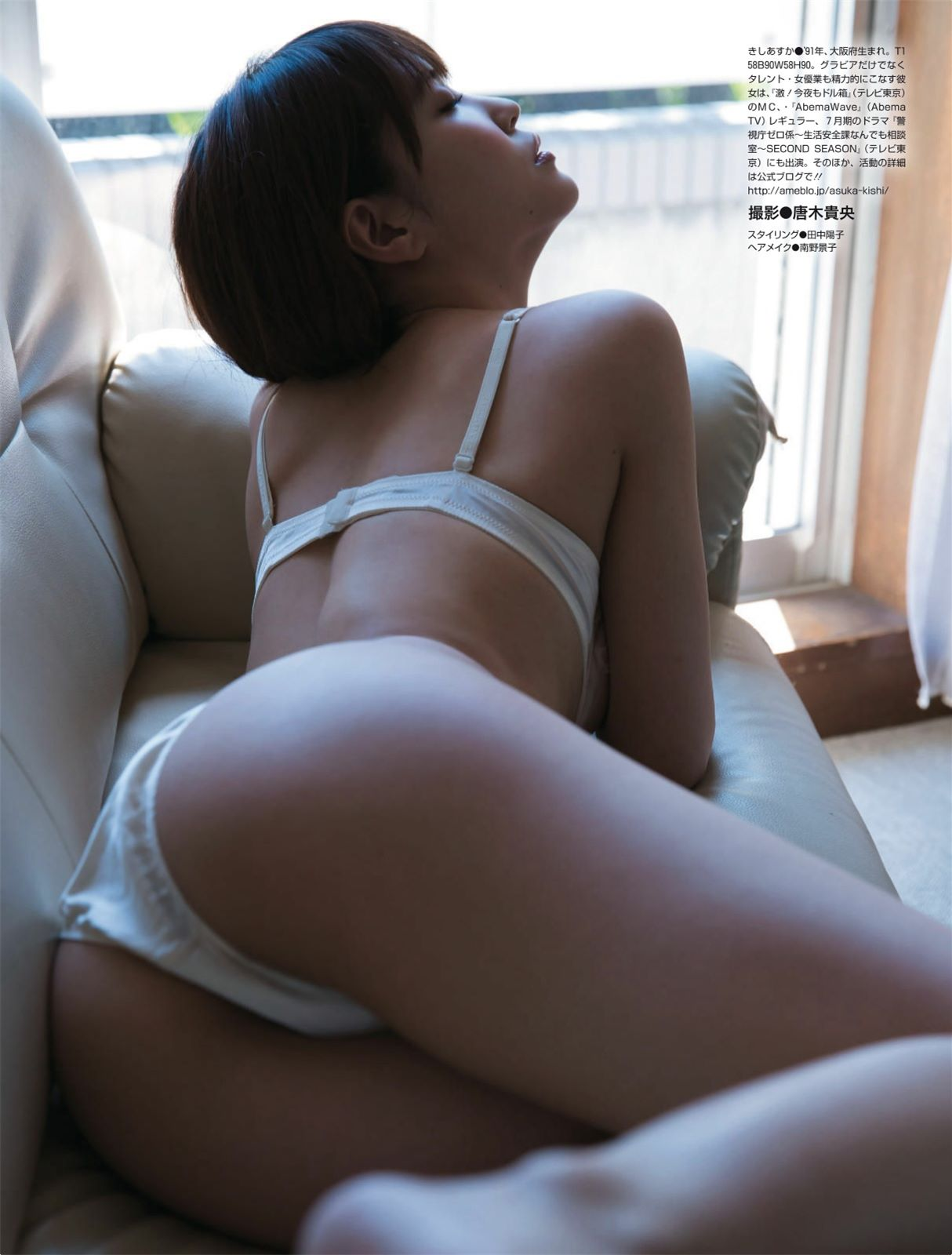 kishi_asuka315.jpg