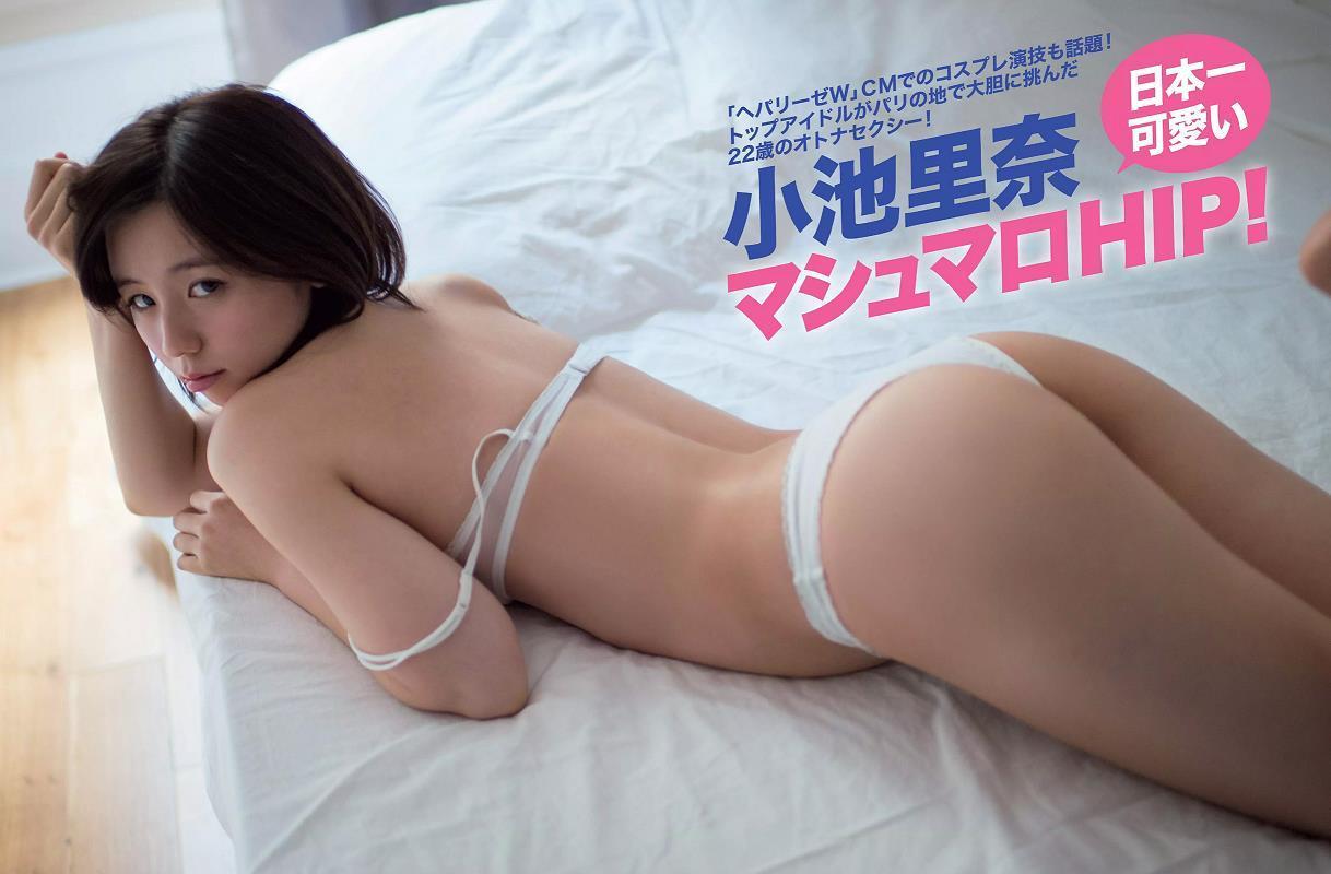 koike_rina214.jpg