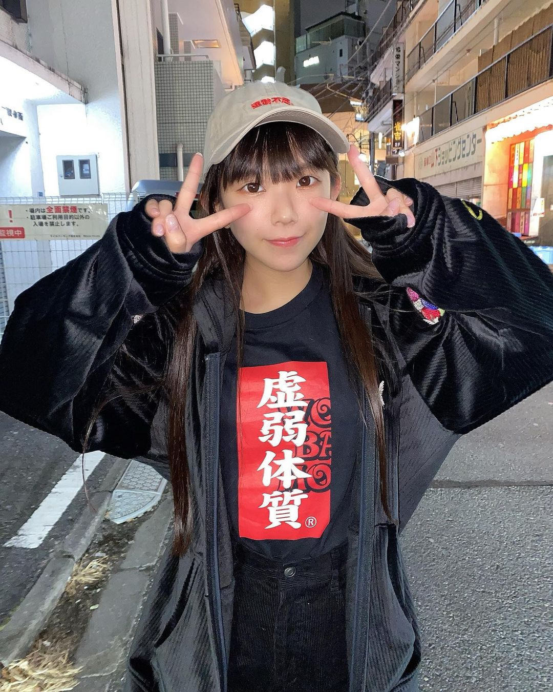 nagasawa_marina140.jpg