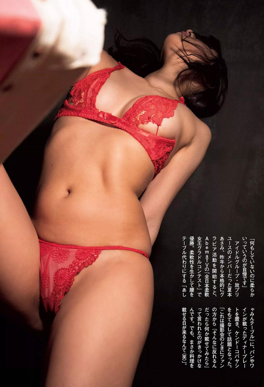 natsumoto_asami116.jpg