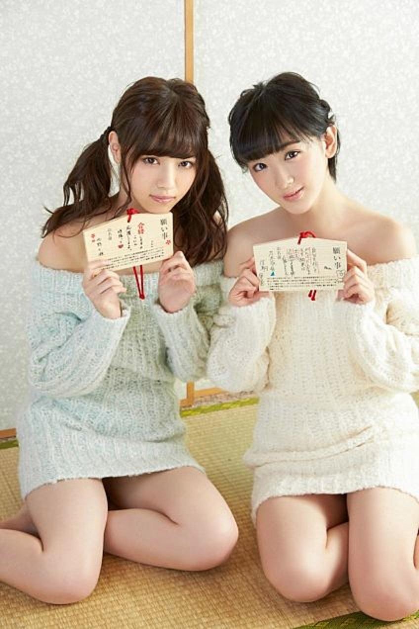 nishino_nanase088.jpg