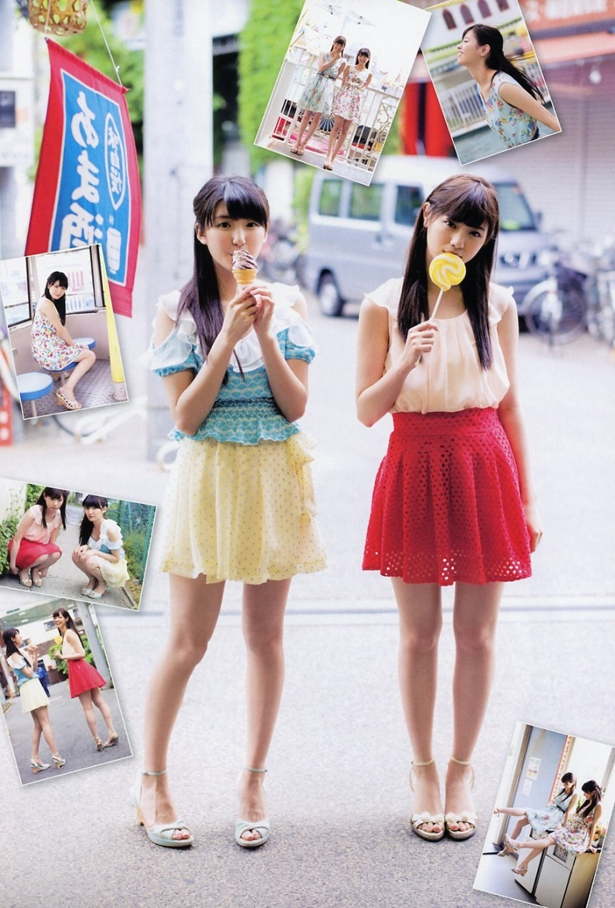 nishino_nanase109.jpg
