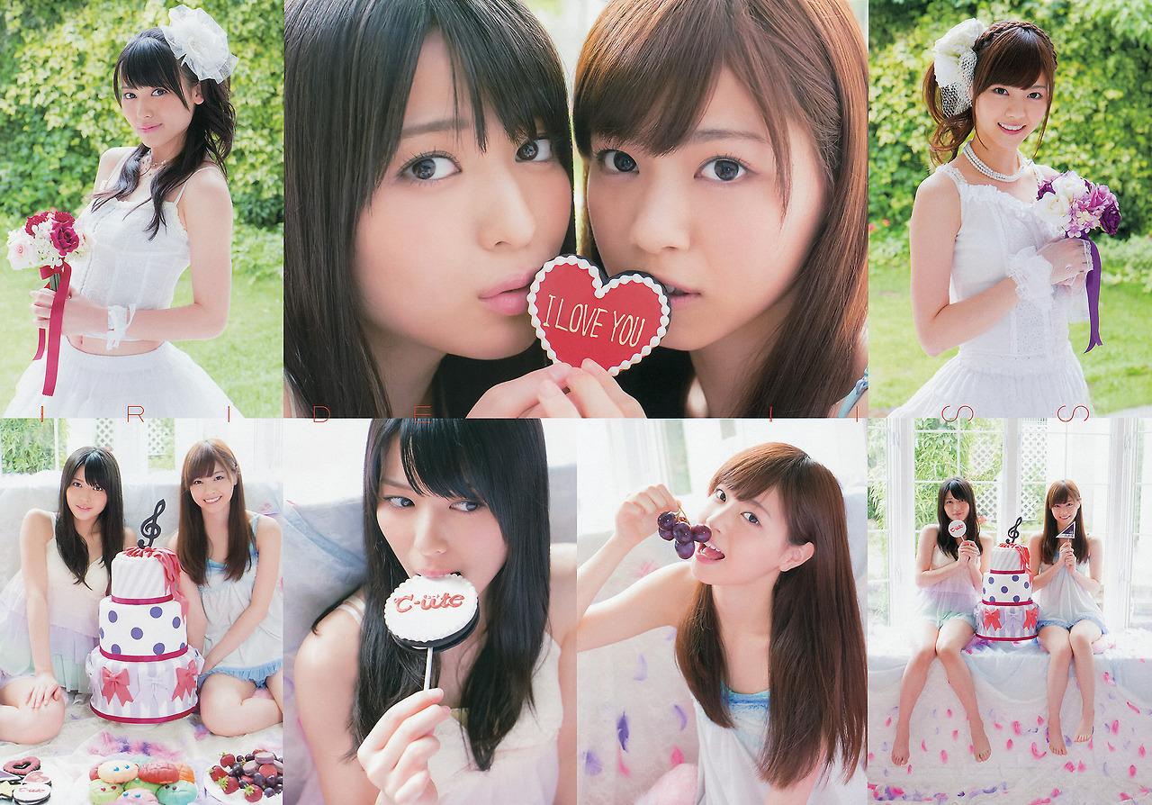 nishino_nanase119.jpg