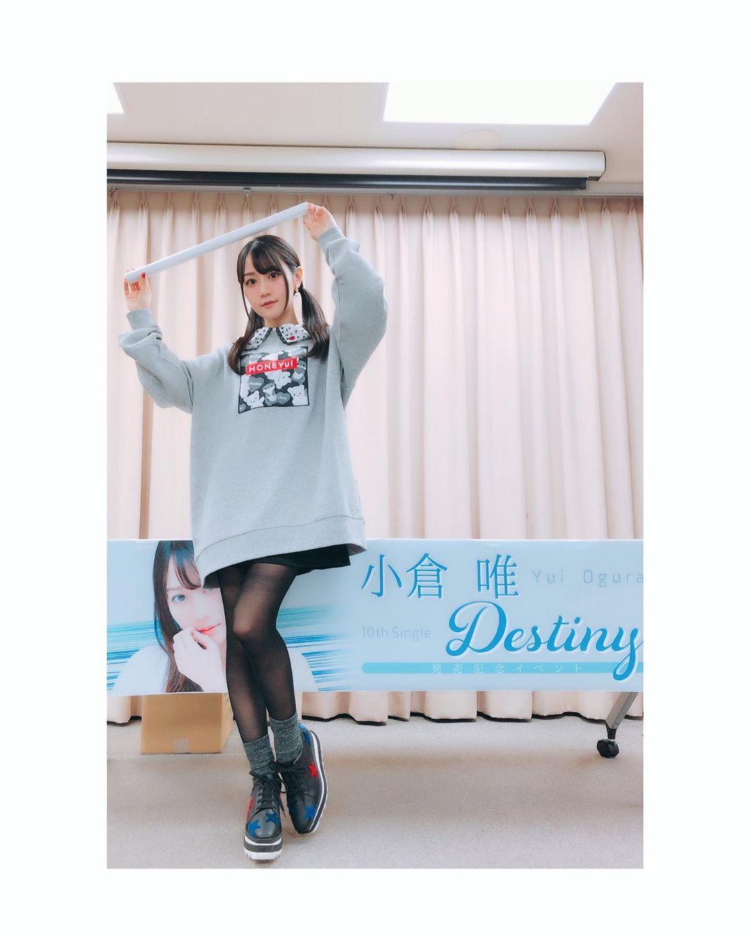 ogura_yui152.jpg