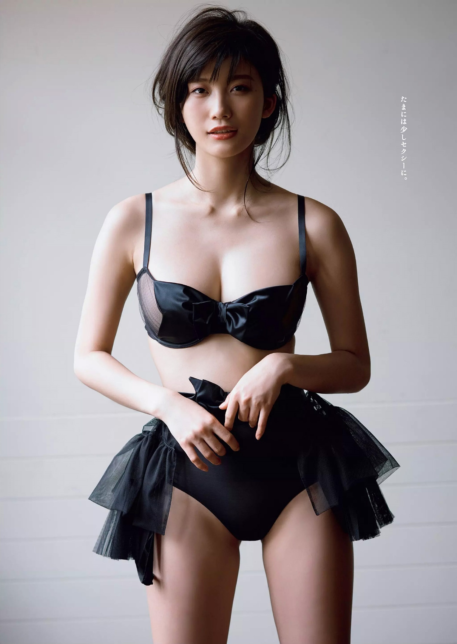 ogura_yuuka165.jpg