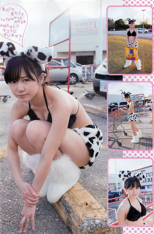 okunaka_makoto115.jpg