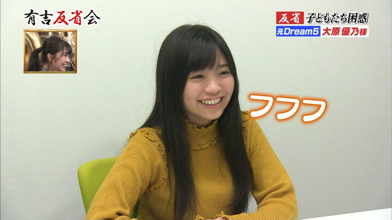 oohara_yuno121.jpg