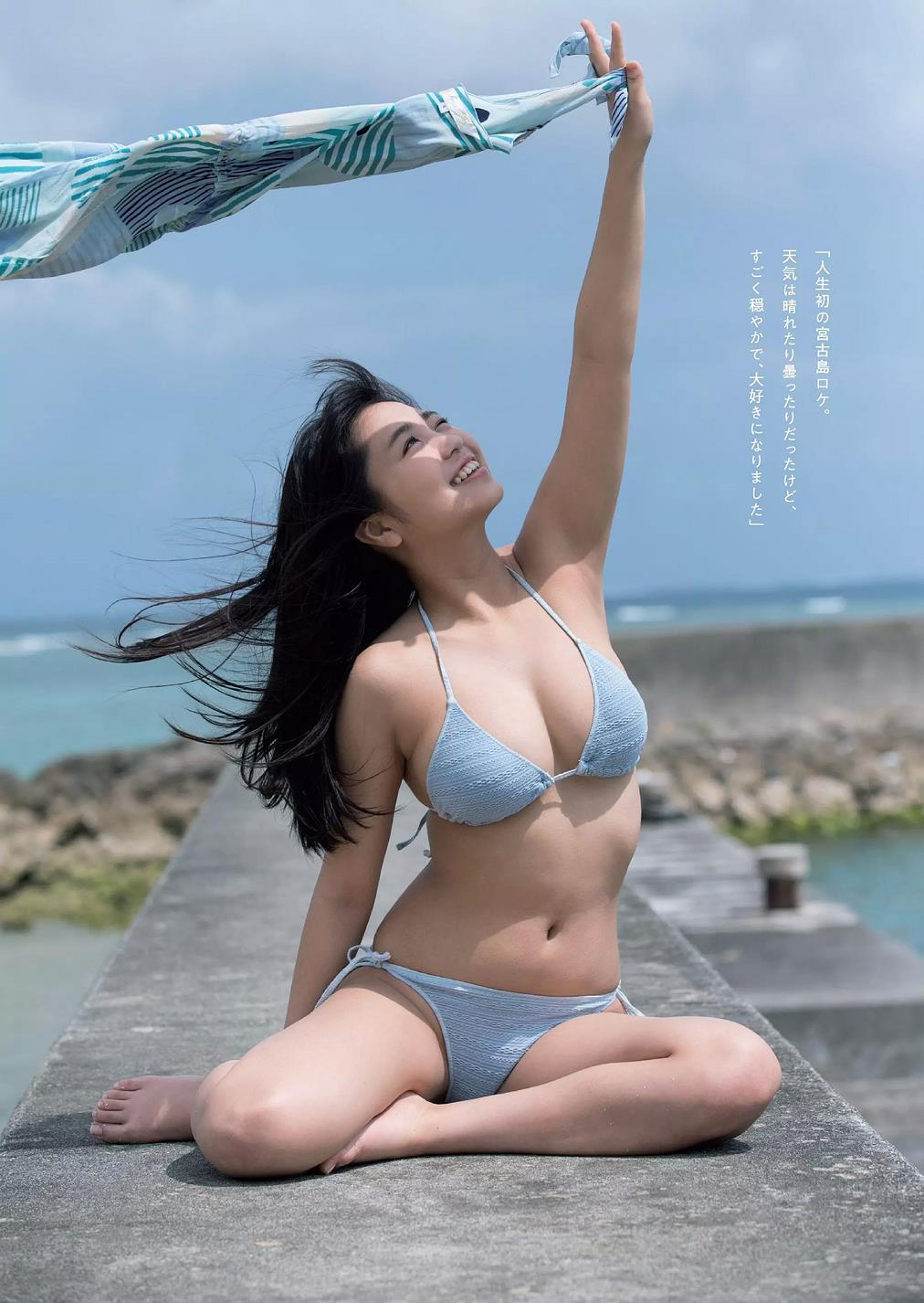 oohara_yuno177.jpg