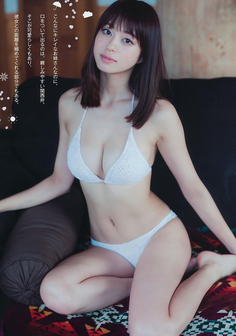 ookawa_ai167.jpg