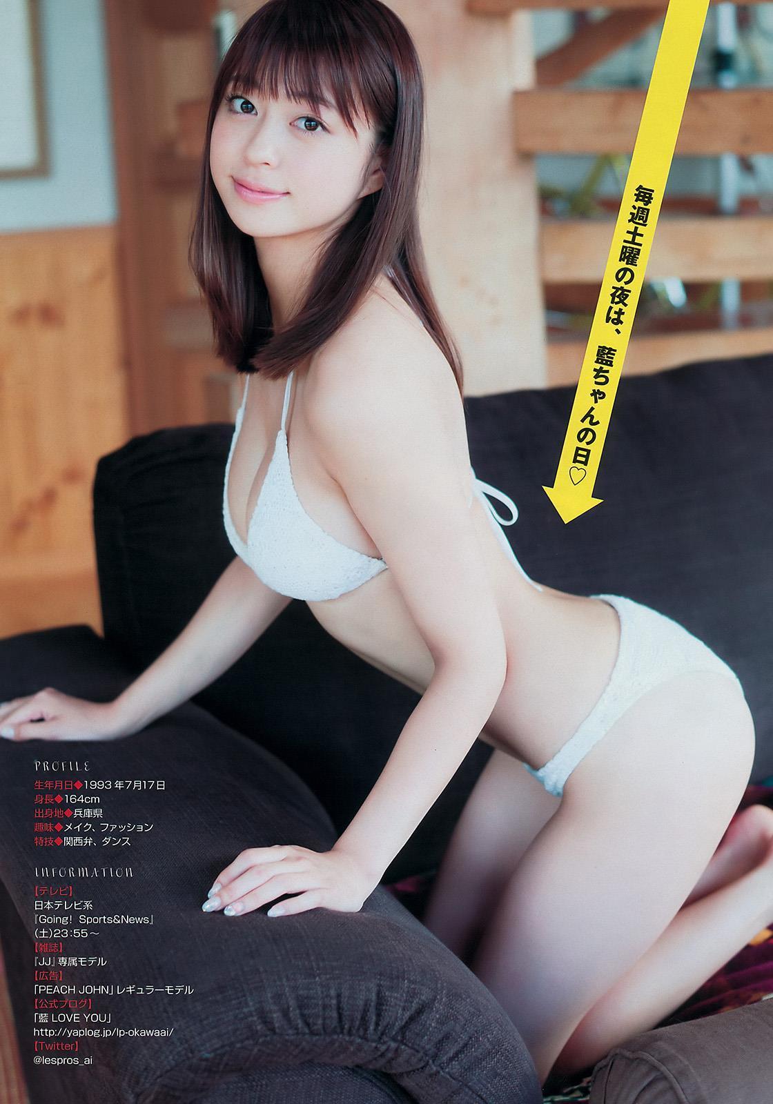 ookawa_ai171.jpg
