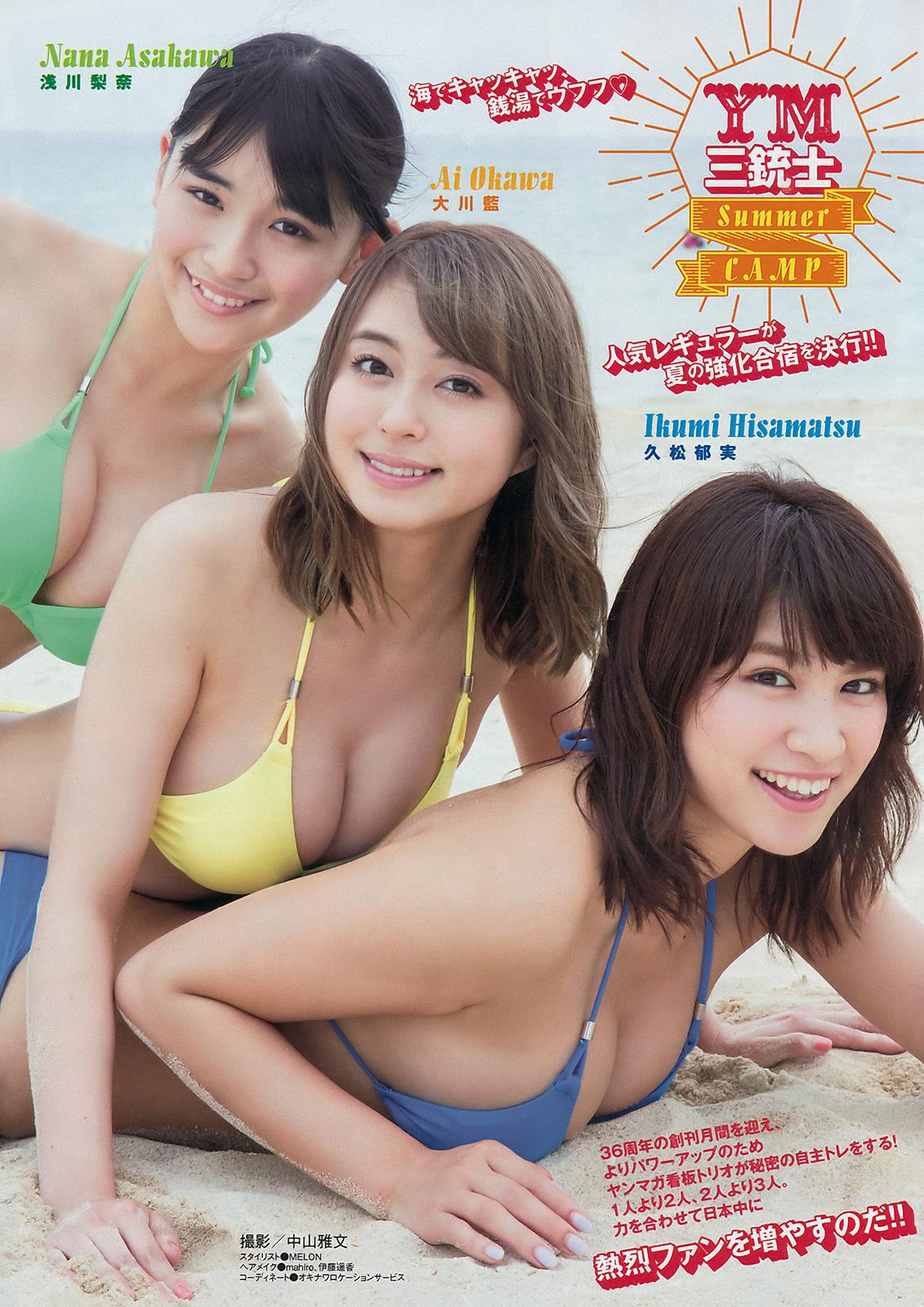 ookawa_ai176.jpg
