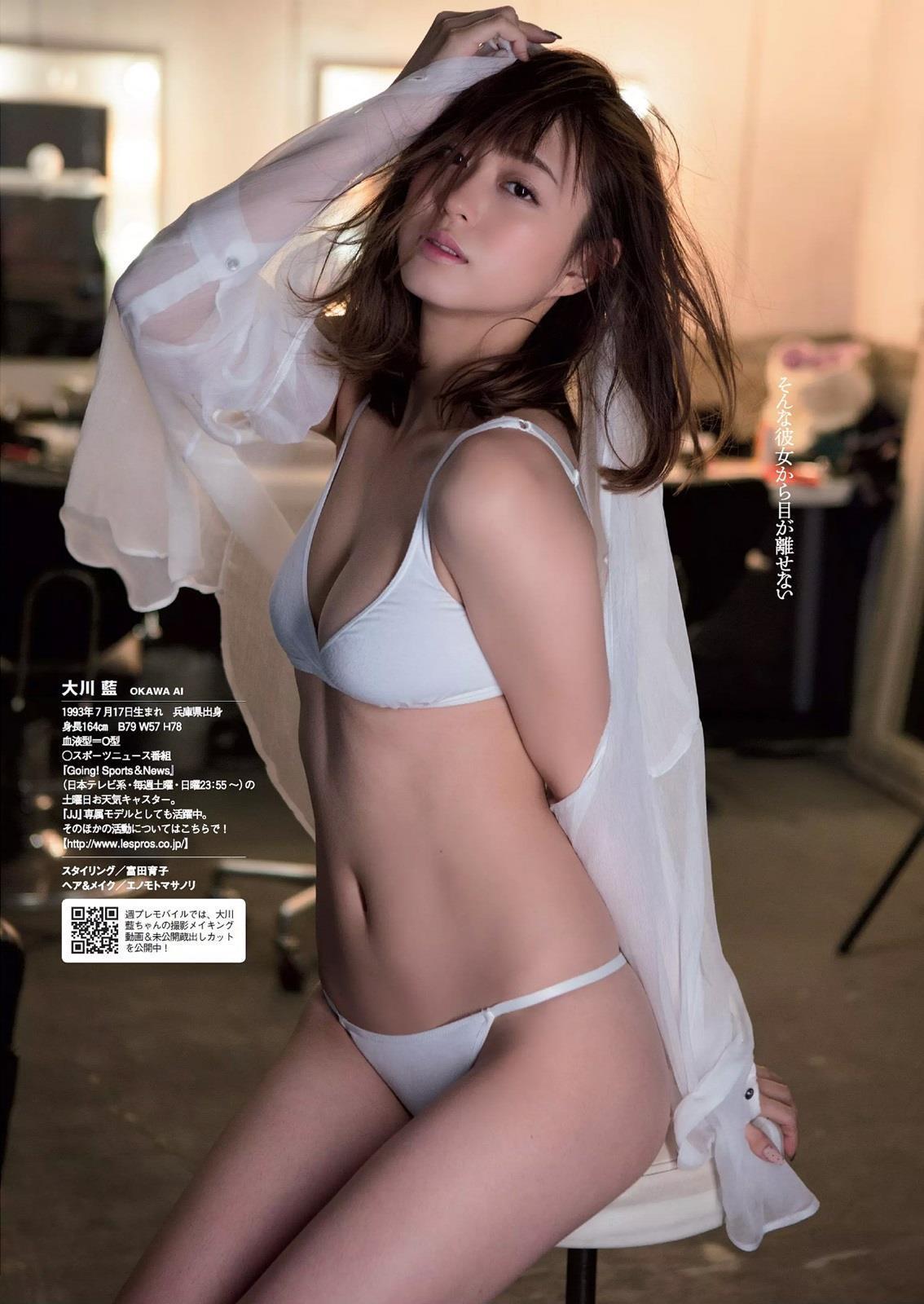 ookawa_ai196.jpg