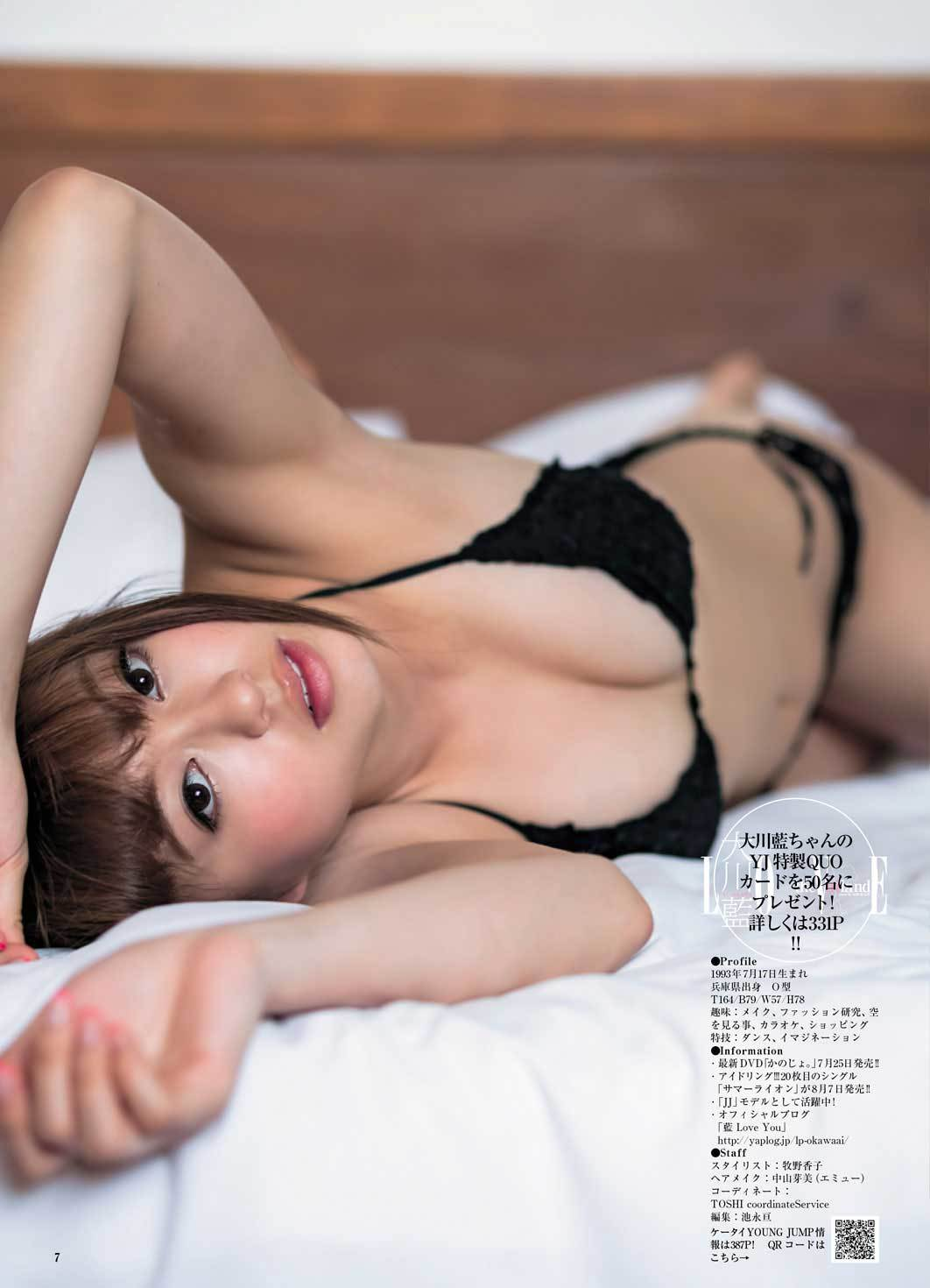 ookawa_ai214.jpg