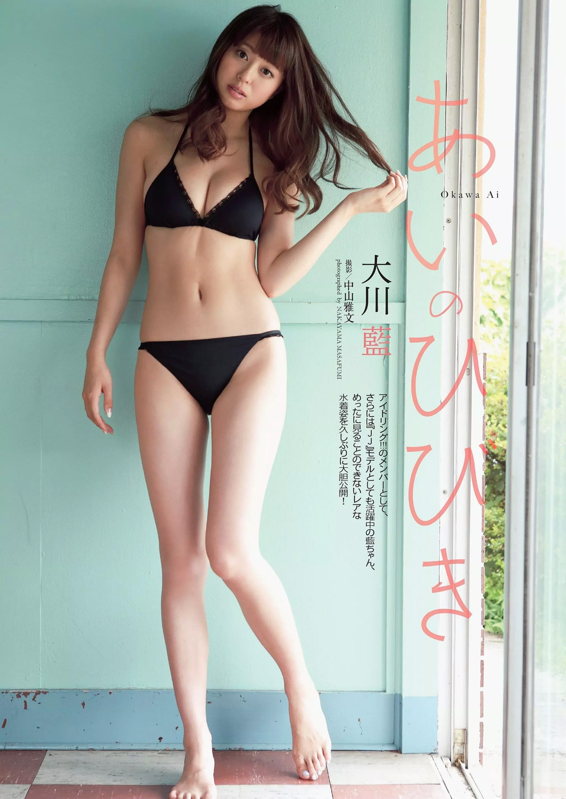 ookawa_ai218.jpg