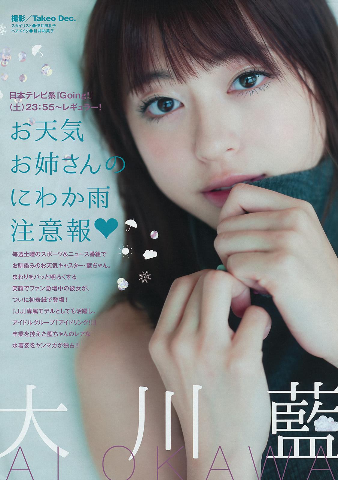 ookawa_ai220.jpg