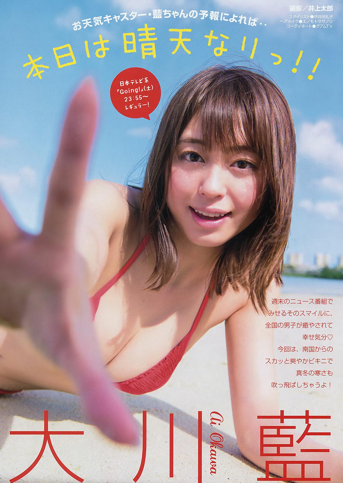 ookawa_ai223.jpg