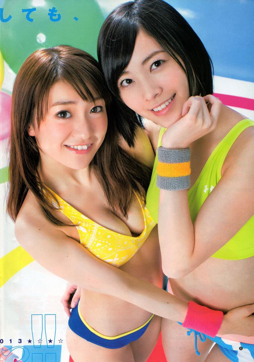 ooshima_yuko116.jpg