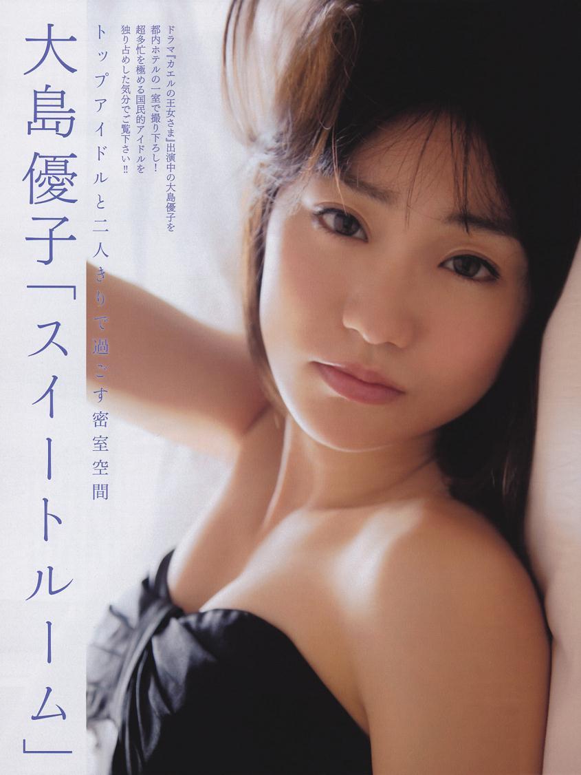 ooshima_yuko121.jpg