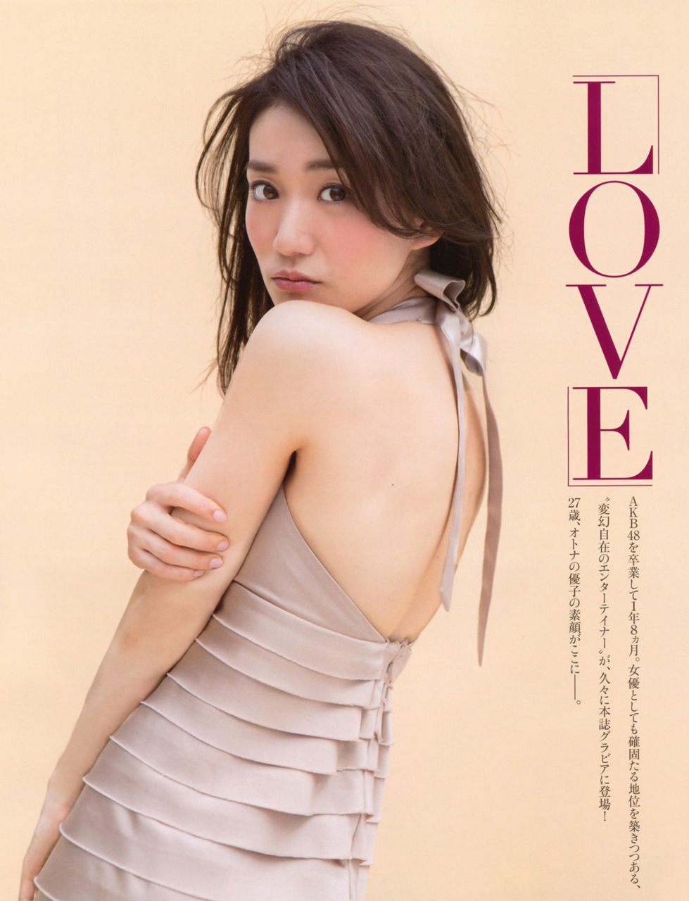 ooshima_yuko136.jpg