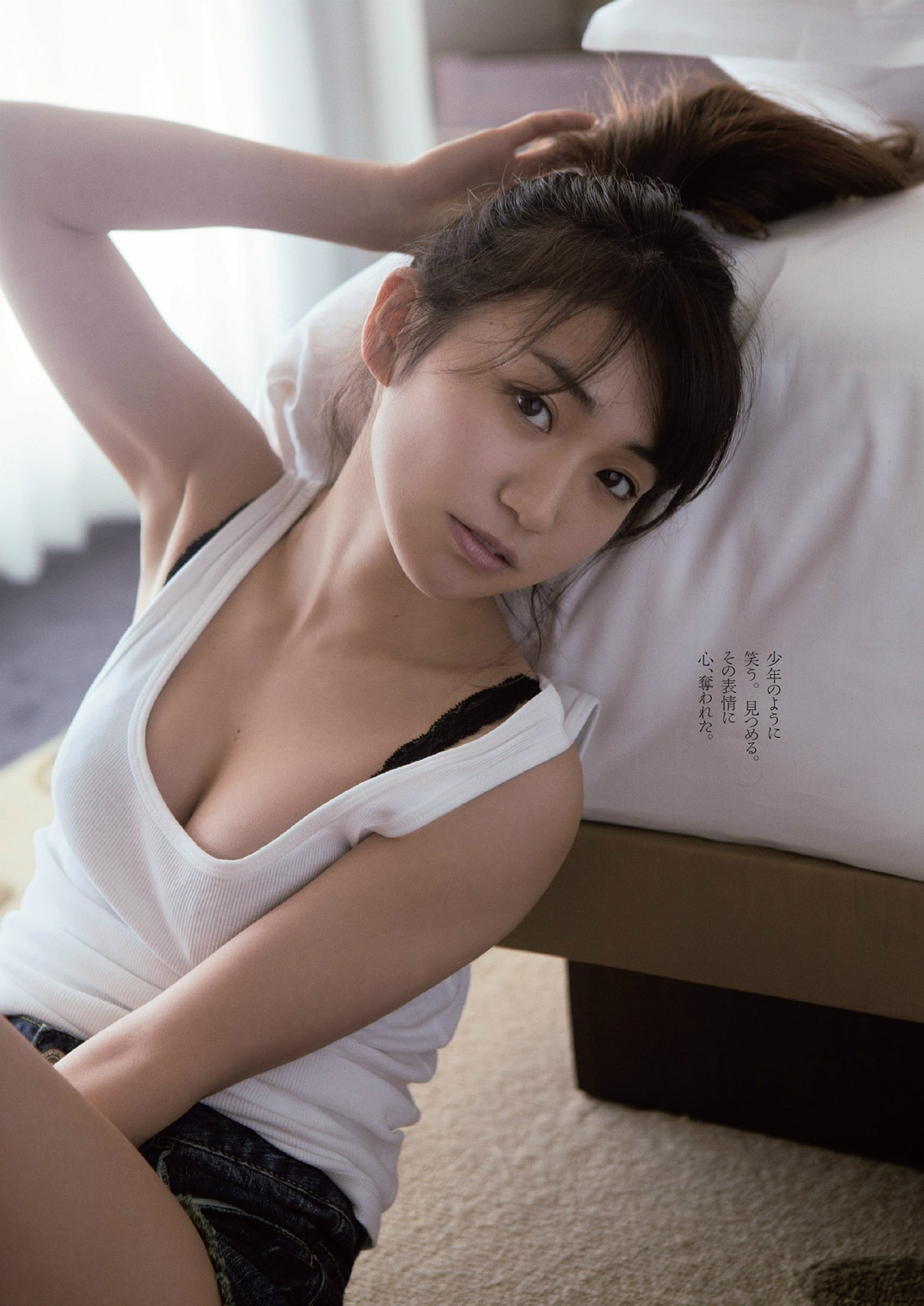 ooshima_yuko140.jpg