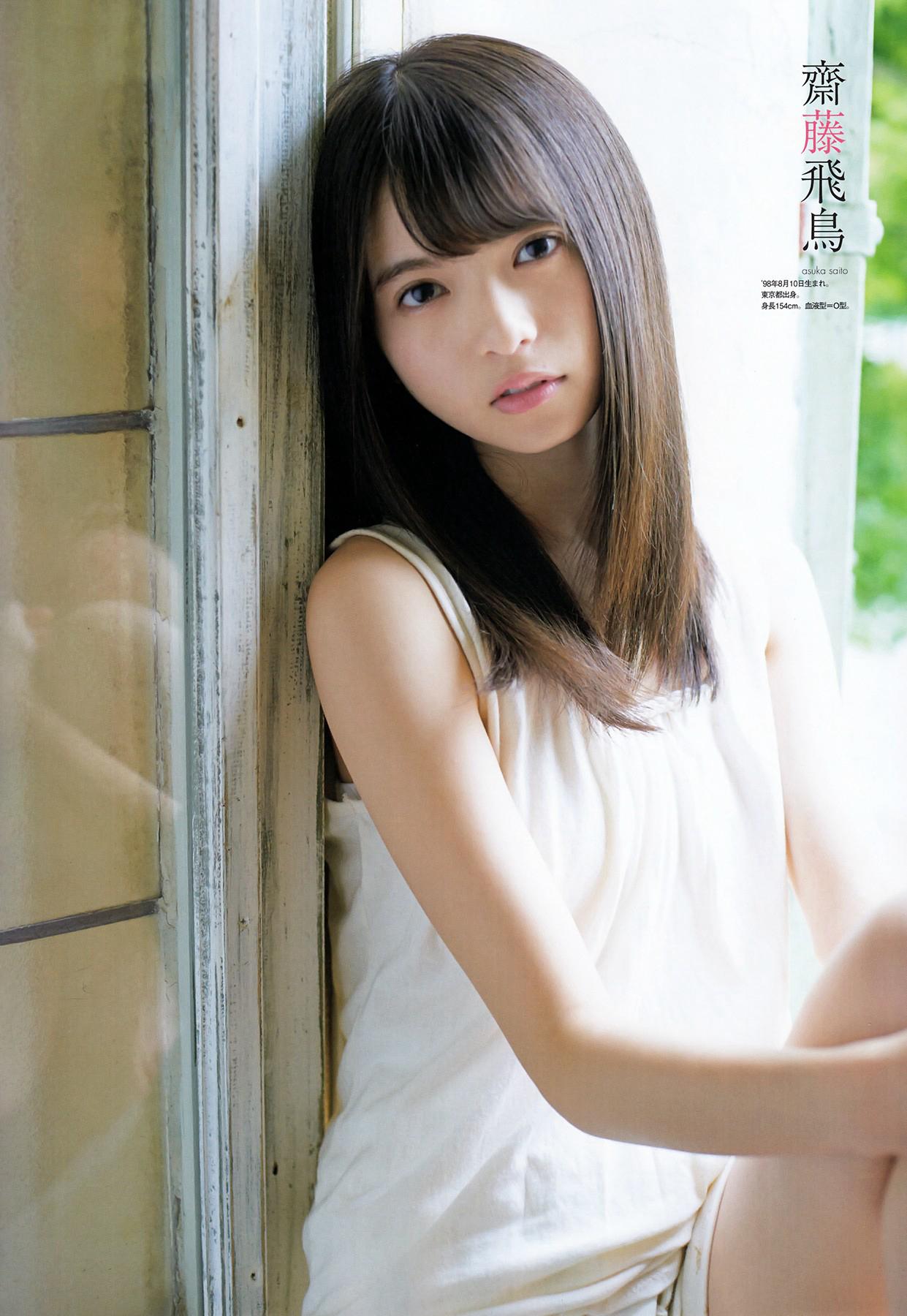 saitou_asuka067.jpg