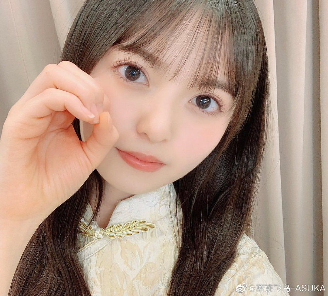 saitou_asuka099.jpg