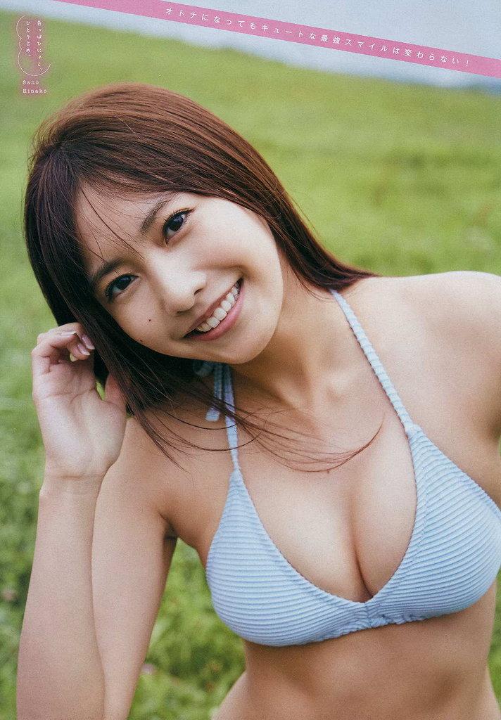 sano_hinako226.jpg