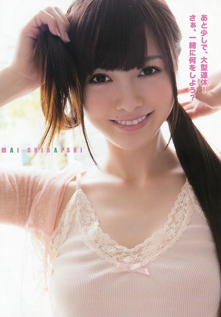 shiraishi_mai092.jpg