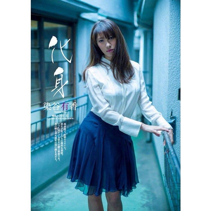someya_yuka284.jpg