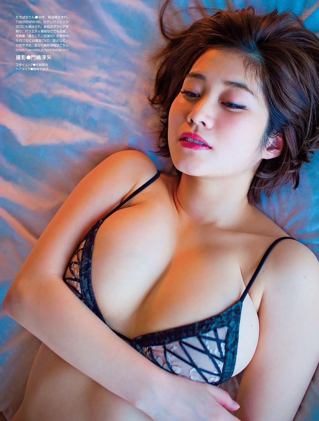 takahashi_rin272.jpg