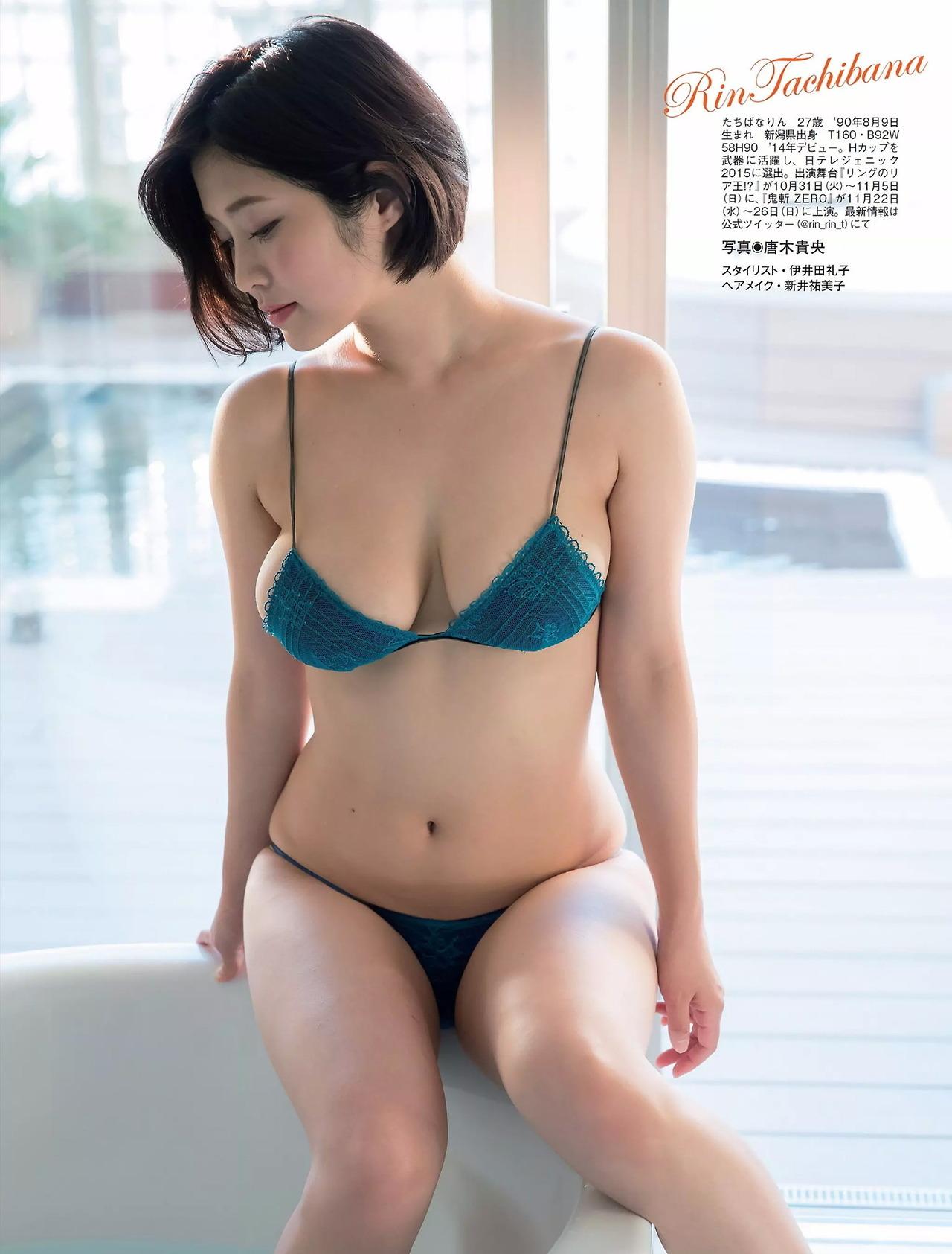 takahashi_rin296.jpg